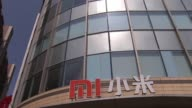 Exteriors signage and reception at Xiaomi headquarters in Beijing China on June 3 Xiaomi signage stands outside the headquarters
