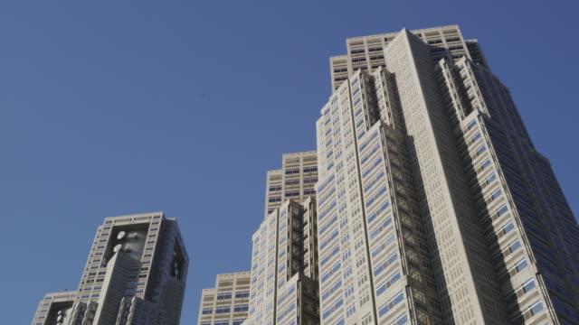 Facade of the Shinjuku City Hall in Shinjuku West, Tokyo, Japan