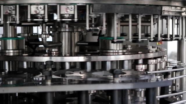Factory (HD)