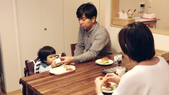 Family to eat breakfast