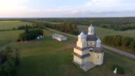 Farm fields & an old church