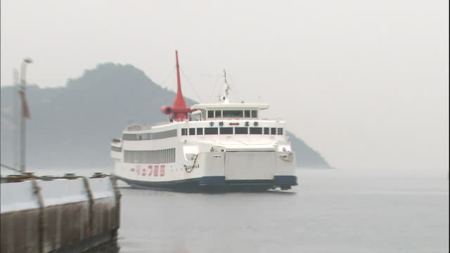 A ferry approaches Uno Port in Okayama, Japan.