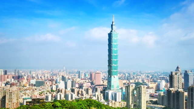 Financial district of Taipei city, Taiwan