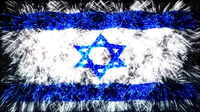 Fuochi d'artificio con bandiera di Israele