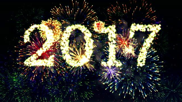 Fireworks Display 2017