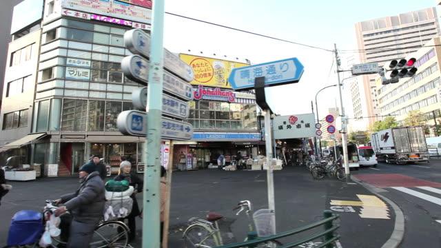 WS POV Fish market of city  / Tsukiji, Tokyo, Japan