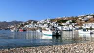 fishing boats anchorage