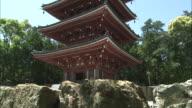 Five-story stupa of Chikurin-ji
