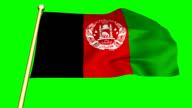 Flag of Afghanistan   animated on green screen