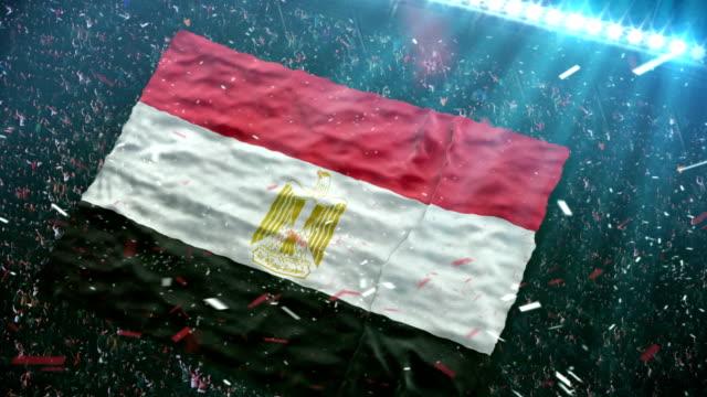 Flagge von Ägypten im Stadion