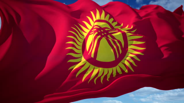 flag of Krygyzstan