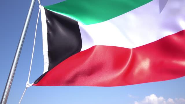Vlag van Koeweit