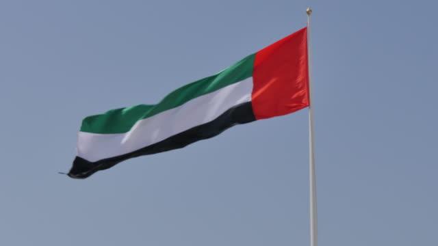 UAE flag on the Corniche Road, Abu Dhabi, United Arab Emirates, Middle East, Asia
