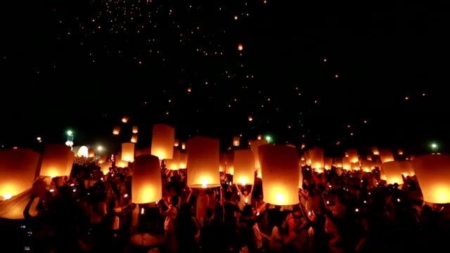 Lanterna galleggiante con corona