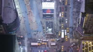 Flying over Times Square at night. Shot in 2011.