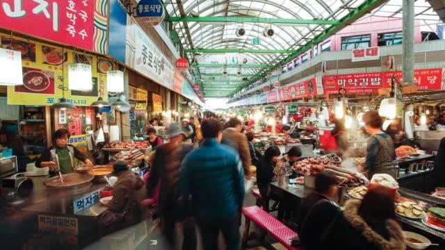 Food hall, Gwangjang market, Gwanghwamun, Seoul, South Korea, Asia