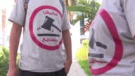 For the collective Manich Msamah the mobilisation continues after the adoption in Tunisia of a controversial amnesty law for officials accused of...