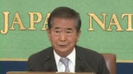 Former Tokyo Gov Shintaro Ishihara attends a press conference in Tokyo on March 3 2017 Ishihara admitted responsibility for giving final approval for...