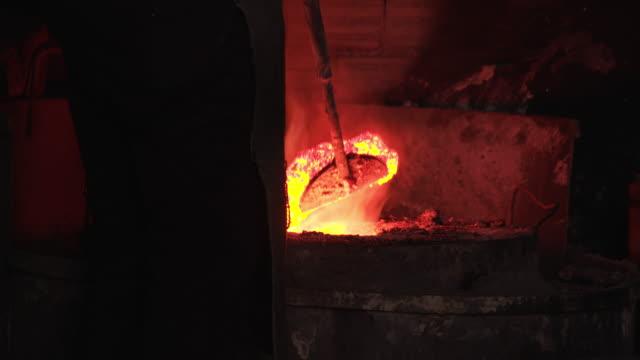 4 K : Gießerei Ofen