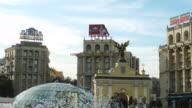 WS PAN Fountains in Independence Sqaure / Kiev, Ukraine