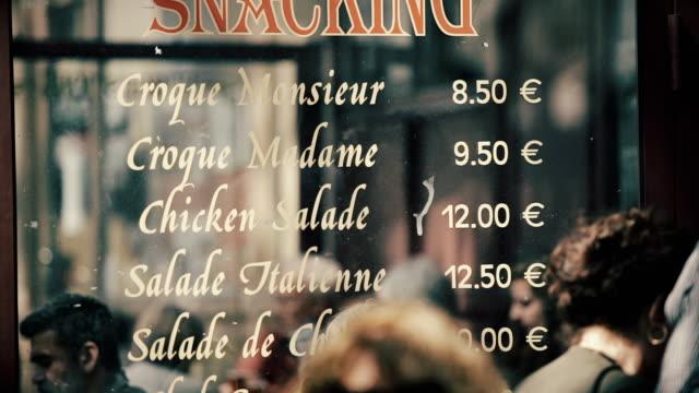 French Cafe Menu