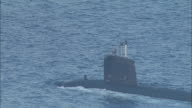 French Nuclear Submarine Entering Toulon