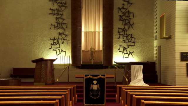 ZO from Torah ark of 1947 built synagogue main chapel with rows of benches