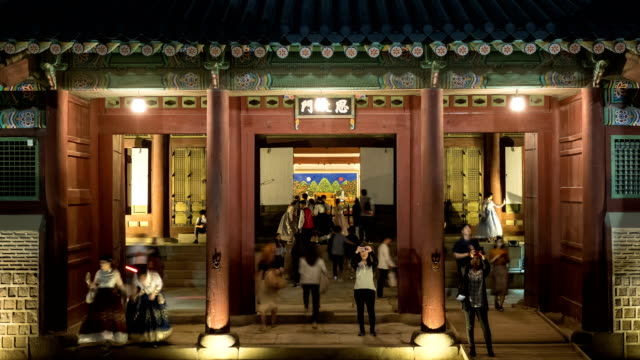 Front view of a gate of Sajeongjeon Hall (Korea Treasure 1759) with the tourists in Gyeongbokgung Royal Palace (Korean National Treasure 223) at night