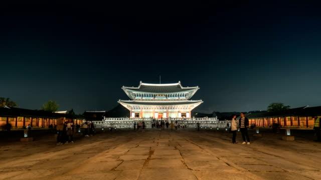 Front view of Geunjeongjeon (233rd national treasure of Gyeongbok Palace) in Gyeongbokgung Royal Palace (Korean National Treasure 223) at night