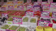 PAN HA, Fruit for sale at Tsukiji Market, Tokyo, Japan