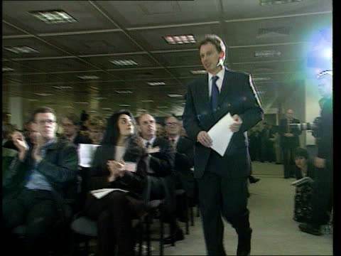 Labour privatisation policy ITN ENGLAND London Tony Blair MP towards into glass lift lift rising Tony Blair MP along on a tour of the trading floor...