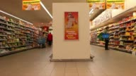General views shoppers browse food aisles inside a Albert Heijn XL store operated by Royal Ahold NV in Utrecht Netherlands on Friday Jan 17 2014...