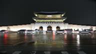 Geunjeong, Gyeongbokgung Palace, Seoul