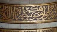 CU, TD, Gilded decorations in Sultan Hassan Mosque, Cairo, Egypt