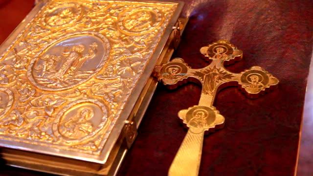 Guld kyrkan Cross