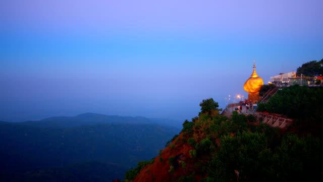 Golden Rock, Kyaiktiyo Pagoda in Kyaikto, Myanmar