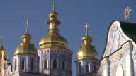 CU golden tower