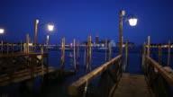WS Gondola station / Venice, Italy