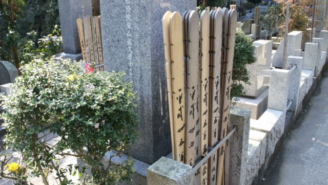 Grave stones of temple cementary in Kamakura, Japan