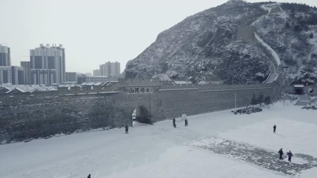 Great Wall of Zhangjiakou,Hebei, China