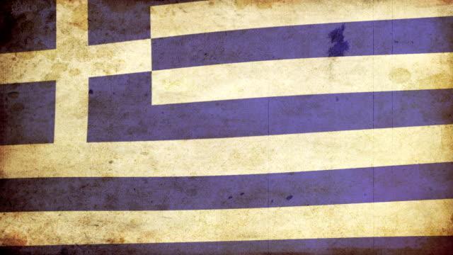 Greece Flag - Grunge. HD