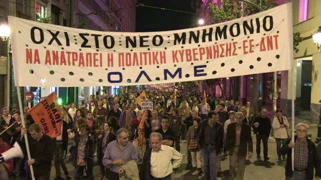 Greece unveiled a tough new austerity budget on Wednesday sparking a call for a 48hour general strike as the EU said there was still work to be done...