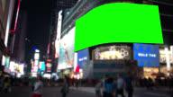 Grünen Bildschirm Times square New York City-Chroma Key