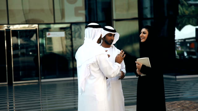 Group Of Arabian Businesspersons Outdoors