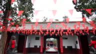 Guan Yu Temple Henan, China