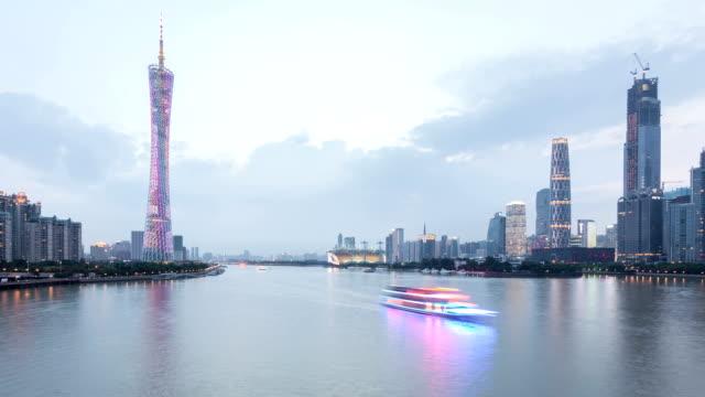 Resultado de imagem para O Rio das Pérolas guangzhou china