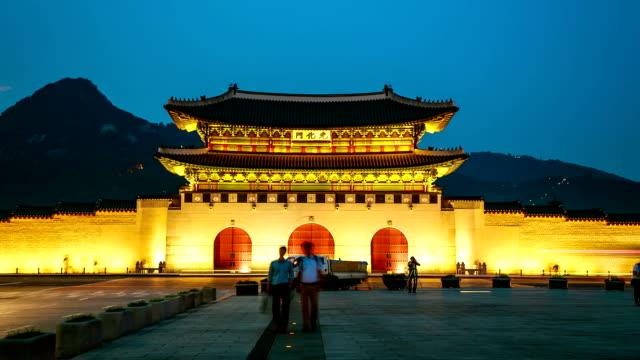 Gyeongbokgung Palace Dusk