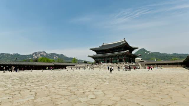 Gyeongbokgung Palace - Time Lapse