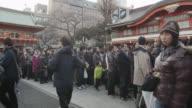 Hachimode at Kanda-myojin Shrine