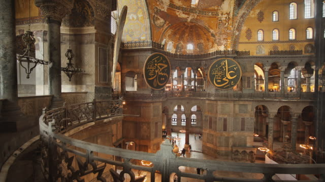 T/L MS Hagia Sophia interior, Istanbul, Turkey